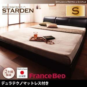 フロアベッド シングル【Starden】【デュラテクノマットレス付き】 ブラック モダンデザインフロアベッド 【Starden】スターデンの詳細を見る