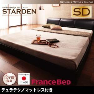 フロアベッド セミダブル【Starden】【デュラテクノマットレス付き】 ブラック モダンデザインフロアベッド 【Starden】スターデンの詳細を見る