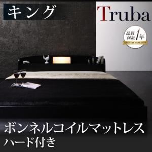 照明・コンセント付き大型フロアベッド 【Truba】トルバ 【ボンネルコイルマットレス:ハード付き】キング (フレームカラー:ブラック)