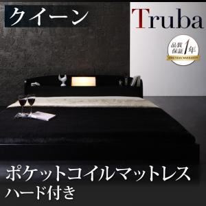 フロアベッド クイーン【Truba】【ポケットコイルマットレス:ハード付き】 ブラック 照明・棚付き大型フロアベッド【Truba】トルバ - 拡大画像