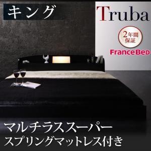 フロアベッド キング【Truba】【マルチラススーパースプリングマットレス付き】 ブラック 照明・棚付き大型フロアベッド【Truba】トルバの詳細を見る