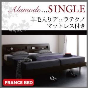 すのこベッド シングル【Alamode】【羊毛入りデュラテクノマットレス付き】 ホワイト 棚・コンセント付きデザインすのこベッド【Alamode】アラモード - 拡大画像