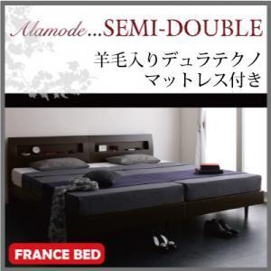 すのこベッド セミダブル【Alamode】【羊毛入りデュラテクノマットレス付き】 ホワイト 棚・コンセント付きデザインすのこベッド【Alamode】アラモード - 拡大画像