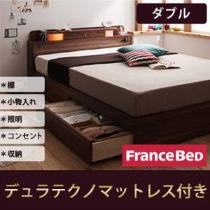 収納ベッド ダブル【Comfa】【デュラテクノマットレス付き】 ブラック 照明・コンセント付き収納ベッド【Comfa】コンファの詳細を見る