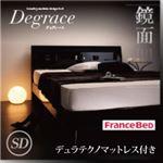 すのこベッド セミダブル【Degrace】【デュラテクノマットレス付き】 ノーブルホワイト 鏡面光沢仕上げ 棚・コンセント付きモダンデザインすのこベッド【Degrace】ディ・グレース