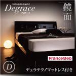 すのこベッド ダブル【Degrace】【デュラテクノマットレス付き】 アーバンブラック 鏡面光沢仕上げ 棚・コンセント付きモダンデザインすのこベッド【Degrace】ディ・グレース