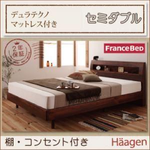 すのこベッド セミダブル【Haagen】【デュラテクノマットレス付き】 ウォルナットブラウン 棚・コンセント付きデザインすのこベッド【Haagen】ハーゲン - 拡大画像