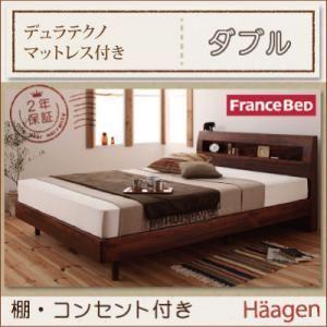 すのこベッド ダブル【Haagen】【デュラテクノマットレス付き】 ナチュラル 棚・コンセント付きデザインすのこベッド【Haagen】ハーゲン - 拡大画像