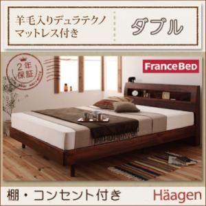 すのこベッド ダブル【Haagen】【羊毛入りデュラテクノマットレス付き】 ナチュラル 棚・コンセント付きデザインすのこベッド【Haagen】ハーゲン - 拡大画像