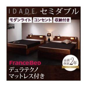 収納ベッド セミダブル【IDADE】【デュラテクノマットレス付き】 シャビーブラウン モダンライト・コンセント付き収納ベッド【IDADE】イダーデの詳細を見る