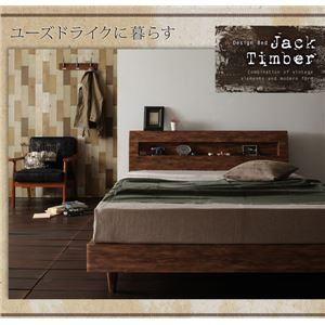 男前インテリア部屋作りに 棚・コンセント付きユーズドデザインすのこベッド【Jack Timber】