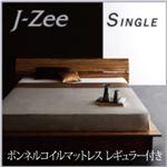 モダンデザインステージタイプフロアベッド【J-Zee】ジェイ・ジー【ボンネルコイルマットレス:レギュラー付き】シングル (フレームカラー:ブラウン) (マットレスカラー:ブラック)