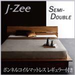 モダンデザインステージタイプフロアベッド【J-Zee】ジェイ・ジー【ボンネルコイルマットレス:レギュラー付き】セミダブル (フレームカラー:ブラウン) (マットレスカラー:ブラック)