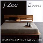 モダンデザインステージタイプフロアベッド【J-Zee】ジェイ・ジー【ボンネルコイルマットレス:レギュラー付き】ダブル (フレームカラー:ブラウン) (マットレスカラー:ブラック)
