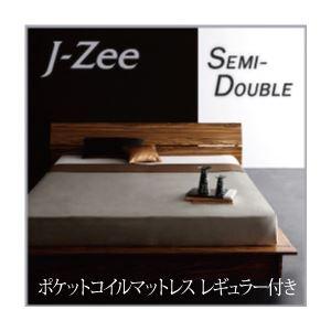 モダンデザインステージタイプフロアベッド【J-Zee】ジェイ・ジー【ポケットコイルマットレス:レギュラー付き】セミダブル (フレームカラー:ブラウン) (マットレスカラー:ブラック) - 拡大画像