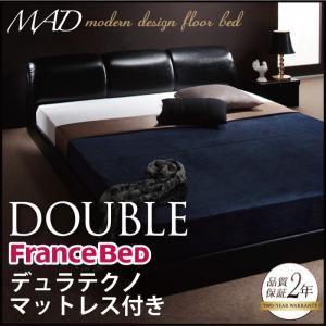 フロアベッド ダブル【MAD】【デュラテクノマットレス付き】 ブラック モダンデザインフロアベッド【MAD】マッドの詳細を見る