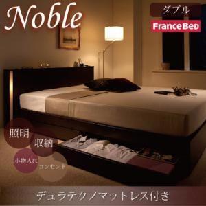 収納ベッド ダブル【Noble】【デュラテクノマットレス付き】 ダークブラウン モダンライト・コンセント付き収納ベッド【Noble】ノーブルの詳細を見る