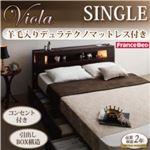 収納ベッド シングル【Viola】【羊毛入りデュラテクノマットレス付き】 ダークブラウン モダンライト・コンセント収納付きベッド【Viola】ヴィオラ