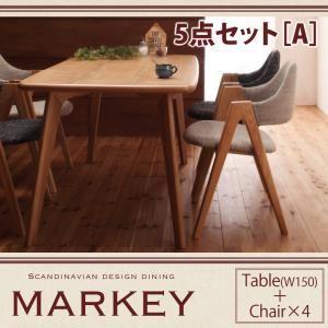 ダイニングセット 5点セットA【MARKEY】チャコールグレイ×サンドベージュ 北欧デザインダイニング【MARKEY】マーキー - 拡大画像