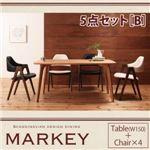 ダイニングセット 5点セットB【MARKEY】ブラック 北欧デザインダイニング【MARKEY】マーキー