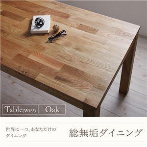 【単品】ダイニングテーブル 幅180cm/オーク 総無垢材ダイニング【Tempus】テンプス - 拡大画像