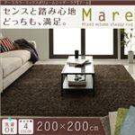 アースカラーミックスボリュームシャギーラグ【Mare】マーレ 200×200cm (色:グリーン)