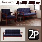 【送料無料】ソファー 2人掛け 木肘レトロソファ【JARNEY】ジャーニーの画像