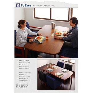 ダイニングセット 3点セット【DARVY】(テ...の紹介画像2