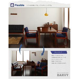 ダイニングセット 3点セット【DARVY】(テ...の紹介画像3