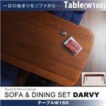 【単品】テーブル ウォールナット【DARVY】ダーヴィ/テーブル(W160cm)
