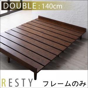 すのこベッド ダブル【Resty】【フレームのみ】 ダークブラウン デザインすのこベッド【Resty】リスティー - 拡大画像