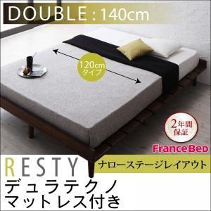 すのこベッド ダブル【Resty】【デュラテクノマットレス付き:幅120cm:ナローステージレイアウト】 ダークブラウン デザインすのこベッド【Resty】リスティー - 拡大画像