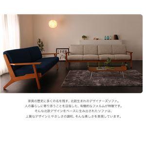 ソファー 3.5人掛け【Lulea】グリーン 北欧デザイン木肘ソファ【Lulea】ルレオ ラージシリーズ