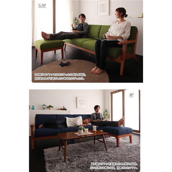 ソファー 4人掛け【Lulea】グレー 北欧デザイン木肘ソファ【Lulea】ルレオ ラージシリーズ