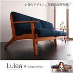 ソファー 4人掛け【Lulea】ネイビー 北欧デザイン木肘ソファ【Lulea】ルレオ ラージシリーズ