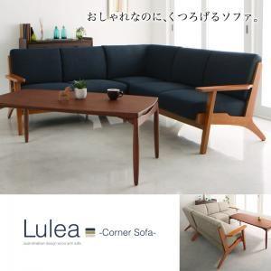 ソファー ネイビー 北欧デザイン木肘ソファ【Lulea】ルレオ コーナーソファの詳細を見る