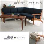 Lulea(ルレオ)ソファ ネイビー 北欧デザイン 木肘 コーナーソファー