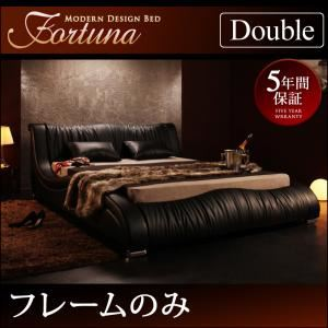 ベッド ダブル【Fortuna】【フレームのみ】 ホワイト モダンデザイン・高級レザー・デザイナーズベッド【Fortuna】フォルトゥナ - 拡大画像