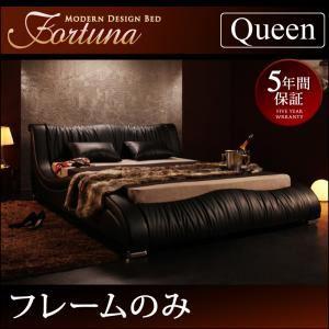ベッド クイーン【Fortuna】【フレームのみ】 ブラック モダンデザイン・高級レザー・デザイナーズベッド【Fortuna】フォルトゥナ - 拡大画像