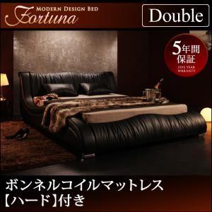 ベッド ダブル【Fortuna】【ボンネルコイルマットレス:ハード付き】 ブラック モダンデザイン・高級レザー・デザイナーズベッド【Fortuna】フォルトゥナ - 拡大画像