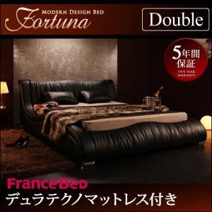 ベッド ダブル【Fortuna】【デュラテクノマットレス付き】 ブラック モダンデザイン・高級レザー・デザイナーズベッド【Fortuna】フォルトゥナ - 拡大画像