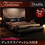 ベッド ダブル【Fortuna】【デュラテクノマットレス付き】 ブラック モダンデザイン・高級レザー・デザイナーズベッド【Fortuna】フォルトゥナ