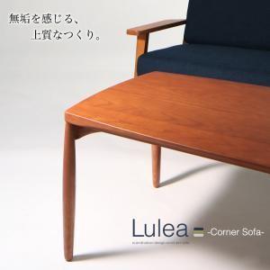 【単品】ローテーブル 北欧デザイン【Lulea】ルレオ ローテーブル - 拡大画像
