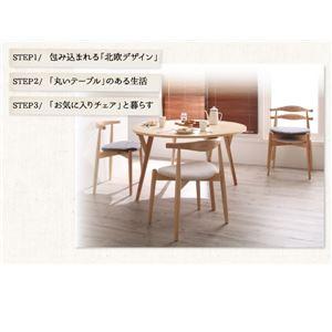 ダイニングセット 5点セット(テーブル+チェア...の紹介画像2