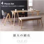 【OLELO】オレロ・北欧ダイニングセットの商品一覧