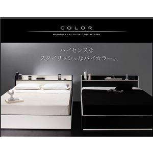 収納ベッド シングル【Fouster】【フレームのみ】 黒×ホワイトエッジ モノトーン・バイカラー_棚・コンセント付き収納ベッド【Fouster】フースター