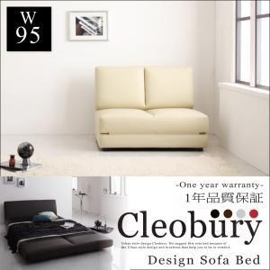 ソファーベッド 幅95cm【Cleobury】レッド デザインソファベッド【Cleobury】クレバリー - 拡大画像