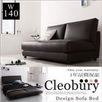 ソファーベッド 幅140cm【Cleobury】レッド デザインソファベッド【Cleobury】クレバリー