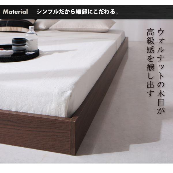 フロアベッド シングル【Rainette】【フレームのみ】 ブラック シンプルデザイン/ヘッドボードレスフロアベッド【Rainette】レネット