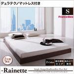 フロアベッド シングル【Rainette】【デュラテクノマットレス付き】 ブラック シンプルデザイン/ヘッドボードレスフロアベッド【Rainette】レネット